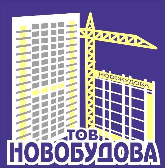 """новостройки от """"НоваБудова"""""""