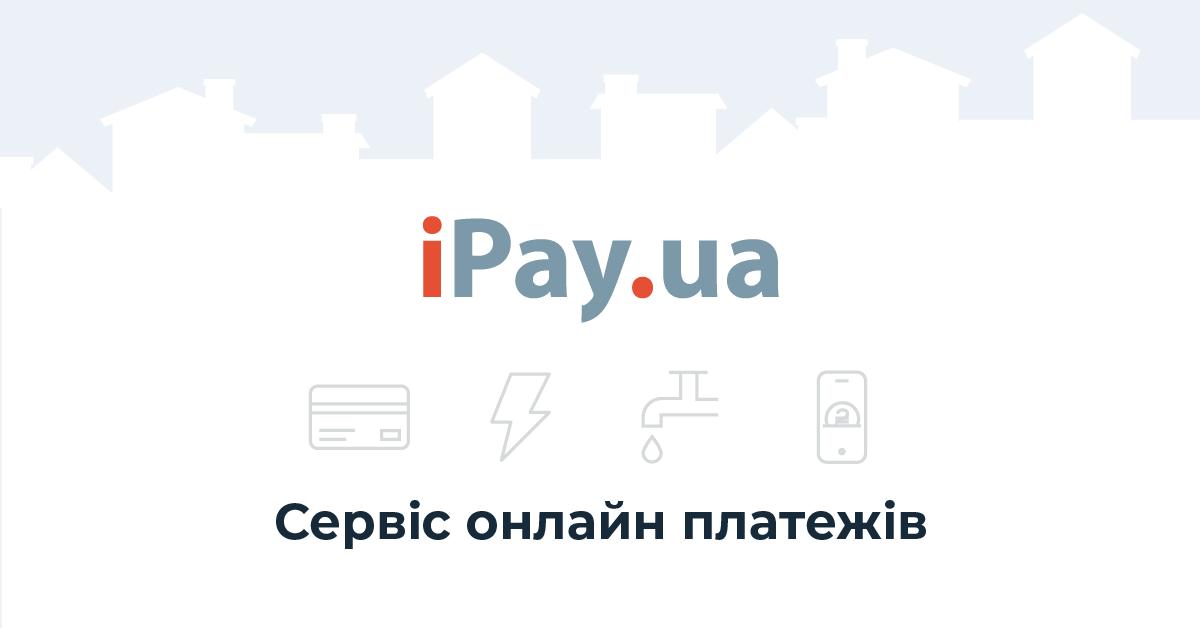(c) Ipay.ua